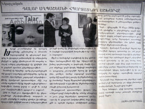 Talar's World, Hampig Mardirosyan, Zartonk daily, March 25, 2005