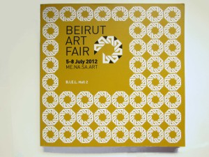 Beirut Art Fair, ME.NA.SA.ART. pg 80-81. July 2012